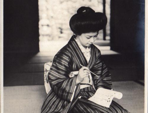 La mujer en la literatura japonesa