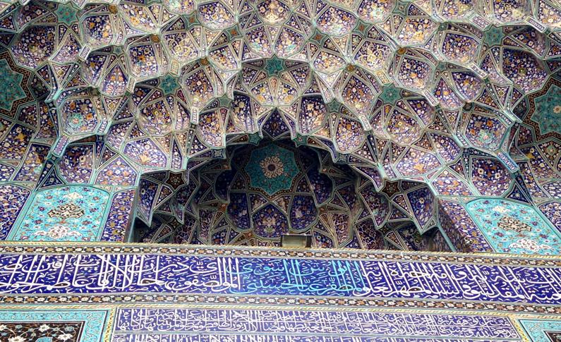 mezquita del Imam, isfahán