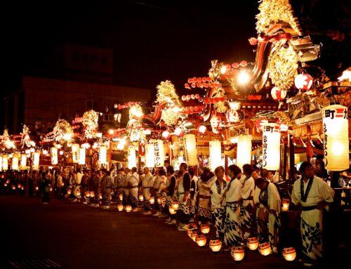 O-Bon, el festival de los muertos.